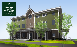The groundbreaking of the new Father Val A. McInnes, O.P., Center for Catholic Life will be held on Sept. 7.