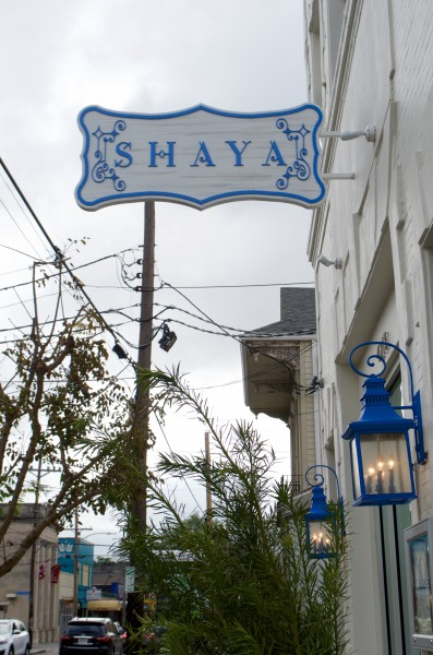 Shaya is located on Magazine Street. Engel's work at the Israeli restaurant earned him a nomination for a James Beard Rising Star award.