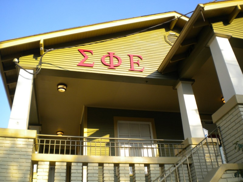 SigEp+was+founded+in+1901+at+the+University+of+Richmond.+Tulane%27s+chapter+was+founded+in+1941.