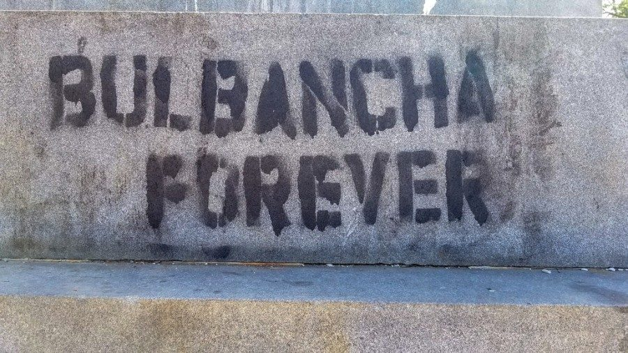 Tagging dedicated to preserving knowledge of the Bulbancha region. Courtesy of Flickr