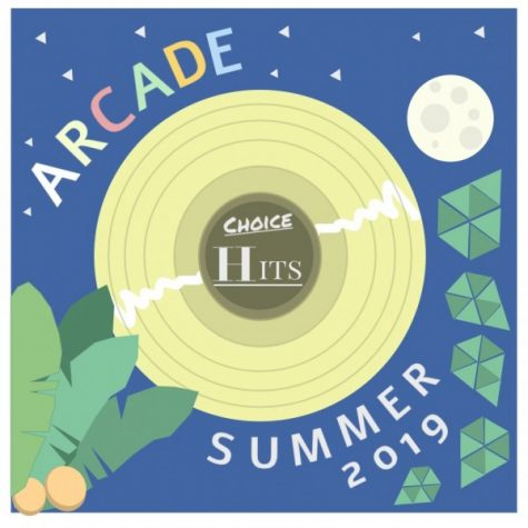 Arcade's favorites: Top albums of the summer