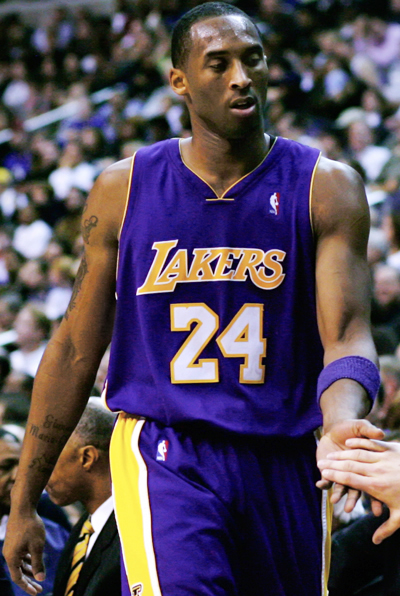 This year's NBA All-Star Game MVP award was named after the late basketball legend Kobe Bryant, who won the award four times in his career.