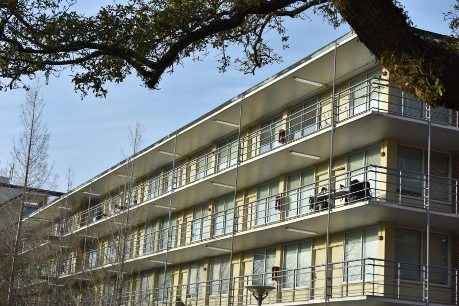 A photo of Phelps Residence Hall on Tulane's Uptown Campus.